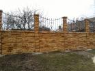 SHALE 1208 - Двухсторонний декоративный забор в Екатеринбурге.